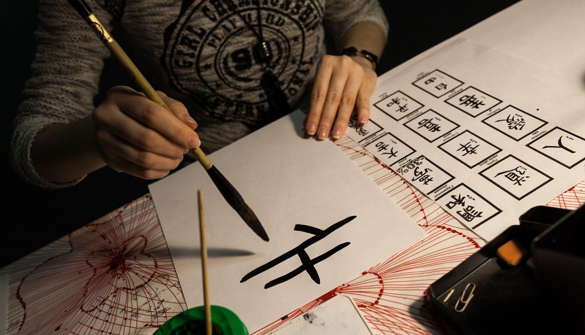 Initiation à la calligraphie japonaise