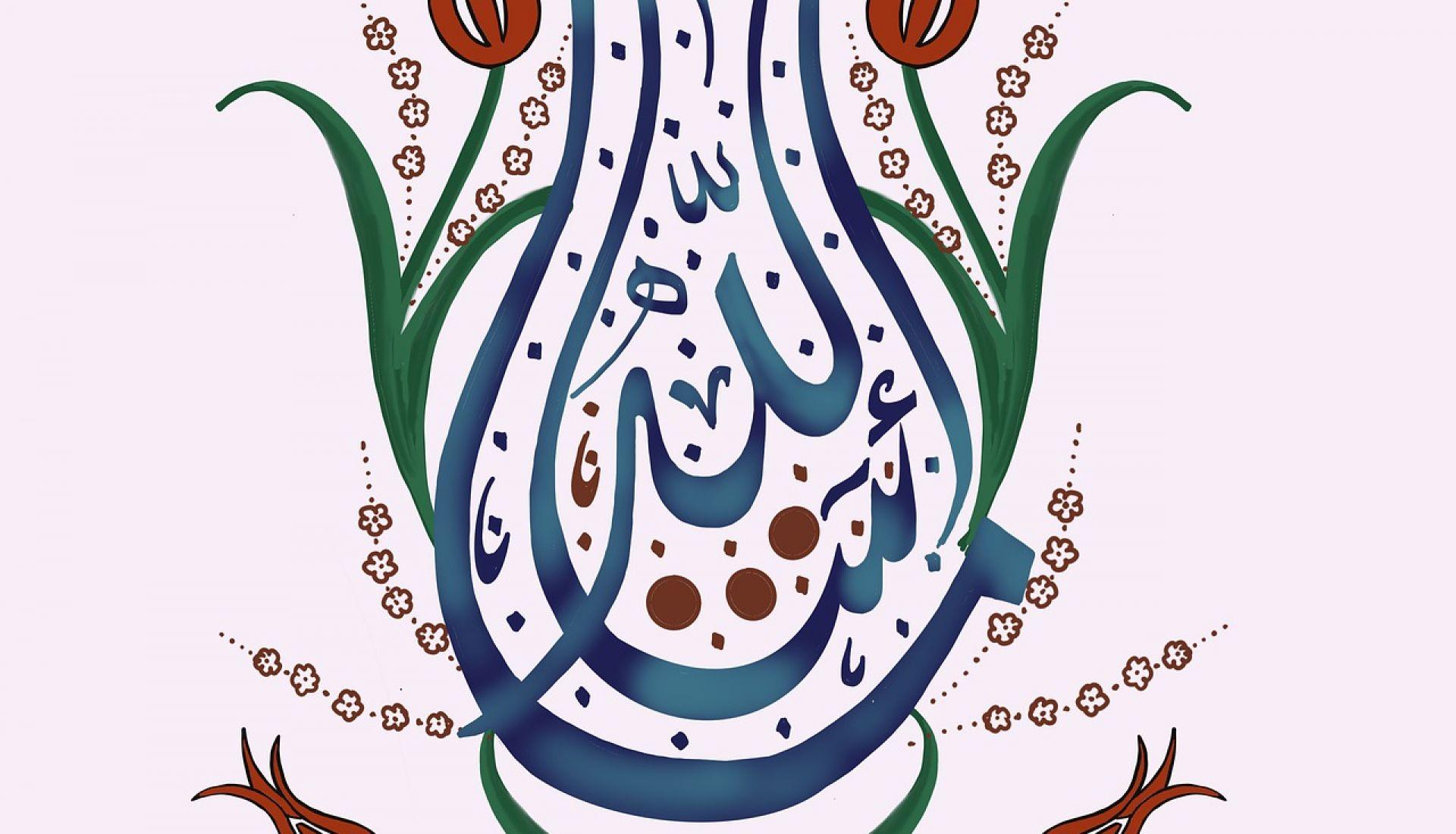 Les enluminures dans le monde islamique : persanes, ottomanes, mogholes
