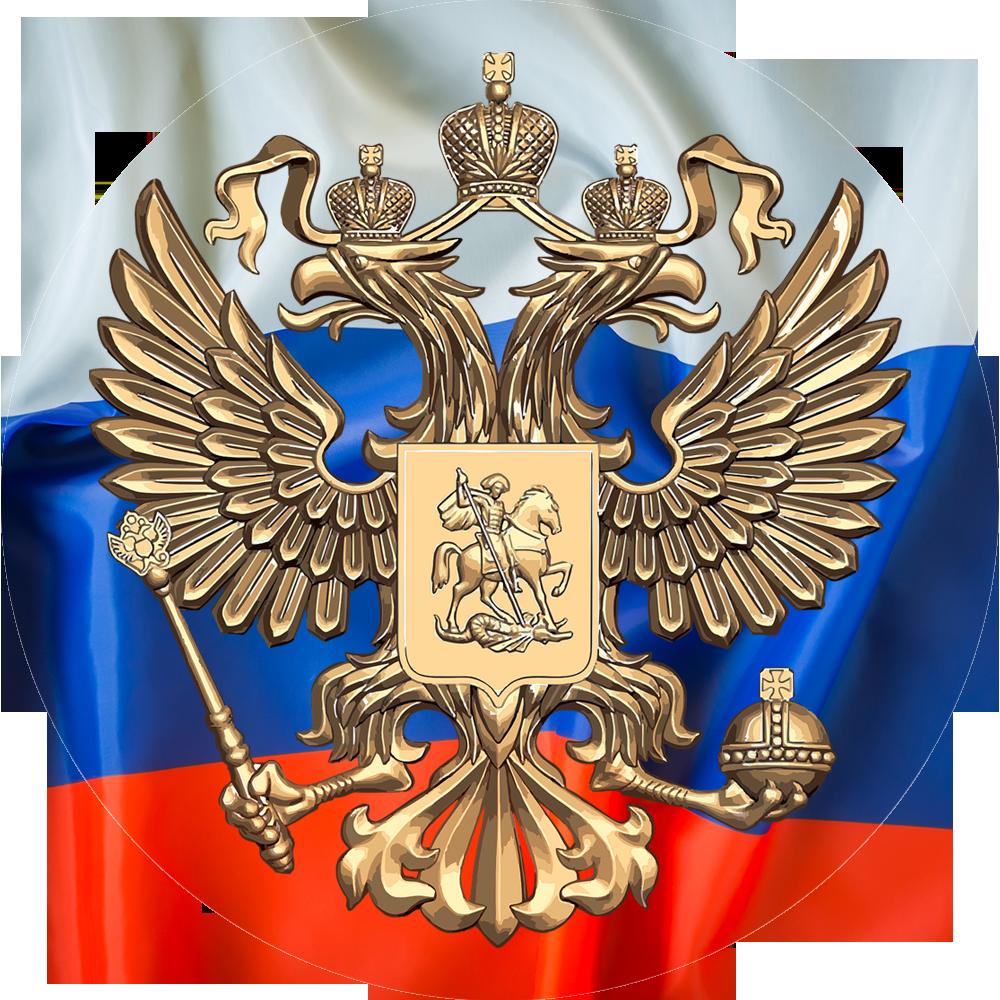 Russie, une grandeur retrouvée ?